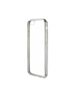 Silicon silver frame case